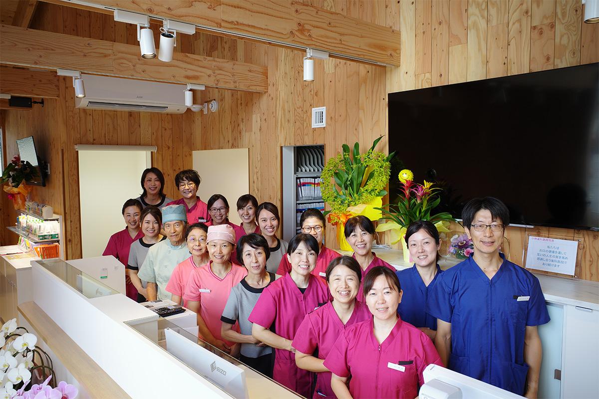 小林歯科医院(野洲市)スタッフ一同、皆様のご来院をお待ちしています